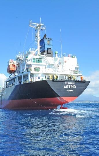 Ship Transportation